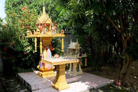 Spirit gardian house is in the home garden.