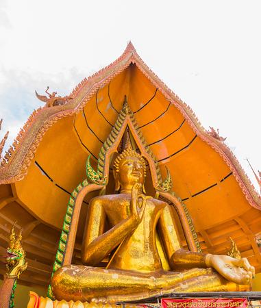 chin: Luang Pho Chin in kanchanaburi Stock Photo