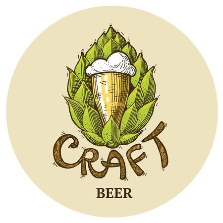 Craft beer logo, lettering vector illustration hop, emblem design Ilustração