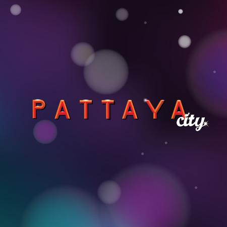 ペン レタリング デザイン ロゴ、夜の生活の概念暗い背景のパタヤ市テキスト