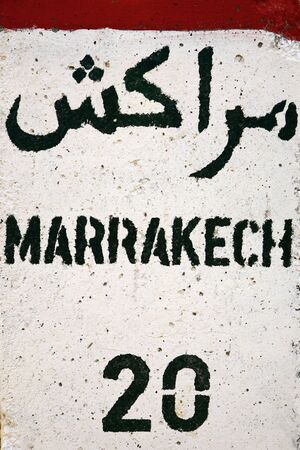 excursions: Sign road on the way to marrakech in morocco Stock Photo