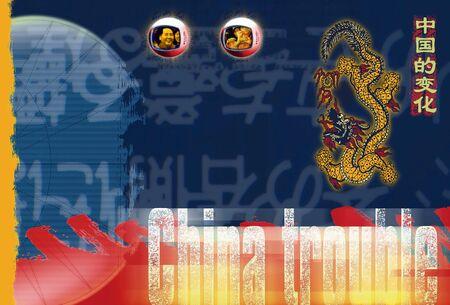 hegemony: Illustration about the economic hegemony of China in the world