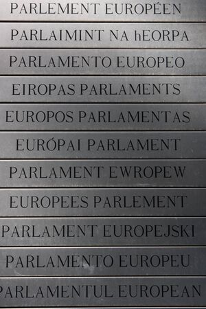 lex: European Union names in all languages from the Union next to the Council of the European Union Building (Lex building) in Brussels