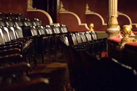 Empty large empty classical theatre in baroque style old fashioned beautiful theatre in San José, Costa Rica