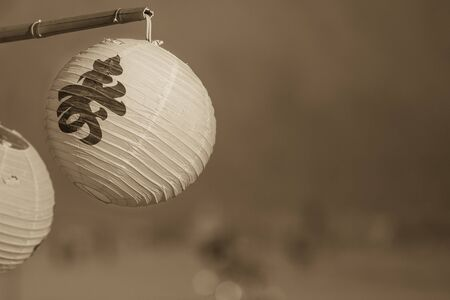 caligraphy: This lanterns are used in japanese religious buildings and festivities  They are made in paper