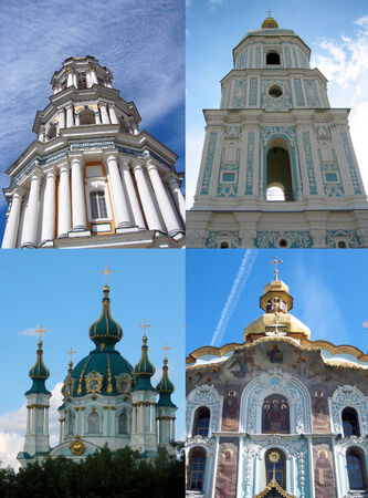 Composition of churches, famous landmarks in Kiev, Ukraine 2011 photo