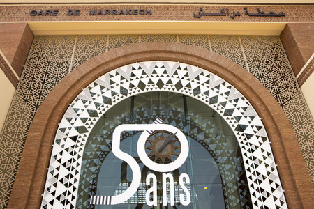2 50: MARRAKESH, MOROCCO - SEPTEMBER 2: The entrance of the new Railway station in Marrakesh. The country has only few railways, the main transport art is the coach. Featuring their 50 years anniversary. Morocco 2014