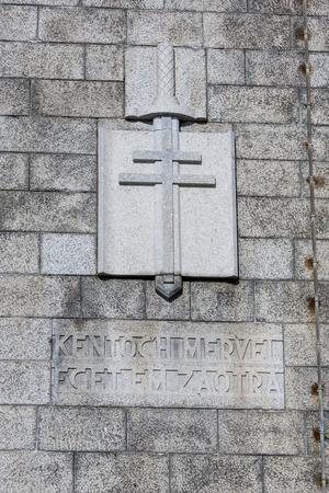 battle cross: Pen Hir on which stands a monument in the form of a cross with a stone carved on it the figures of men and women figure in the center dedicated to the Battle of the Atlantic in World War II. Brittany
