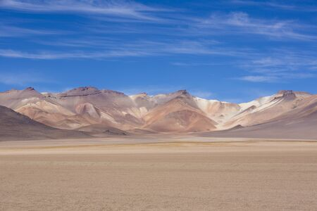 lipez: Colored mountains in the Atacama desert with blue sky in Eduardo Avaroa Andean Fauna National Reserve, Bolivia Stock Photo