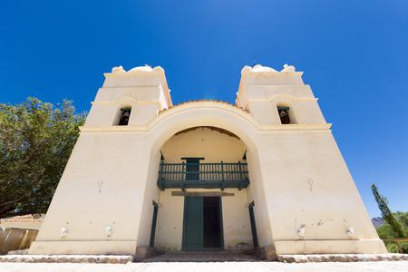 san pedro: 18th century Church of San Pedro in Molinos with blue sky, Calchaqui Valley, Argentina