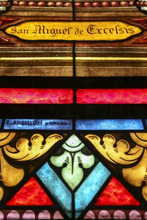 corazon: CORDOBA, ARGENTINA, NOVEMBER 29: Magnificent stained glass inside the colored interior of the Capuchins Church (Iglesia del Asacrado Corazon) in the center of Cordoba. Argentina 2014