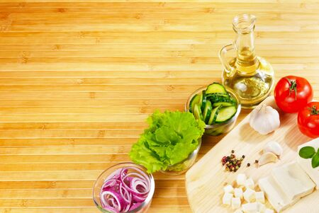 chopping board: Fresh vegetables on the chopping board closeup Stock Photo