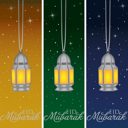 Silver Mosque and moon  Eid Mubarak   Blessed Eid  banners Vector