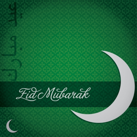 Silver crescent moon  Eid Mubarak   Blessed Eid  card Vector