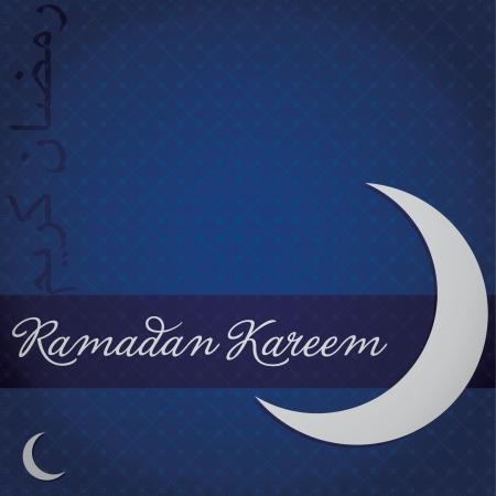 Silver crescent moon  Eid Mubarak   Blessed Eid  card Stock Vector - 19401221