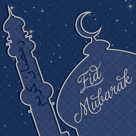 Silver Mosque outline  Eid Mubarak   Blessed Eid  card Illustration