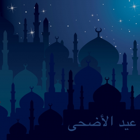 Night time Mosques  Eid Al Adha  card Vector