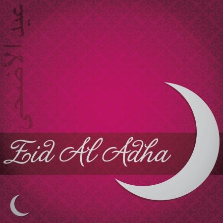 croissant de lune: Argent croissant de lune Eid Al Adha carte Illustration