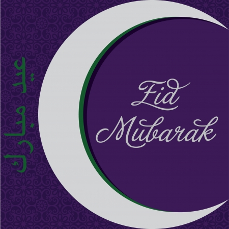 Eid Mubarak  Blessed Eid  cut out greeting card Vector