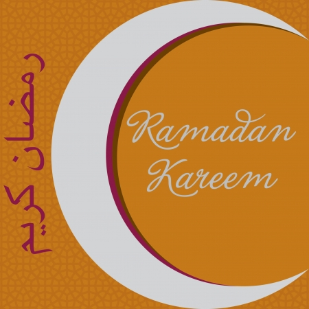 Ramadan Kareem  Generous Ramadan  cut out greeting card Vector