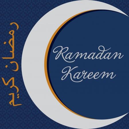 Ramadan Kareem  Generous Ramadan  cut out greeting card Stock Vector - 19399519
