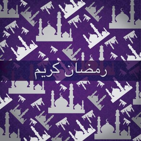 to scatter: Silver Mosque  Ramadan Kareem   Generous Ramadan  scatter card Illustration
