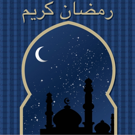 kareem: Blue Ramadan greeting card Illustration
