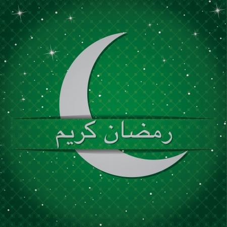 Silver crescent moon  Ramadan Kareem   Generous Ramadan  card Stock Vector - 19401274