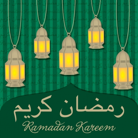 Green Ramadan greeting card Stock Vector - 19400982