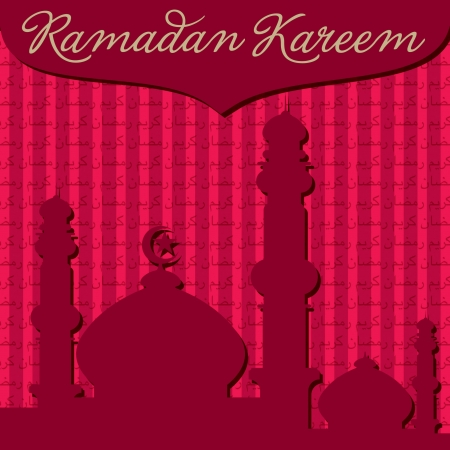 Red Ramadan greeting card Illustration