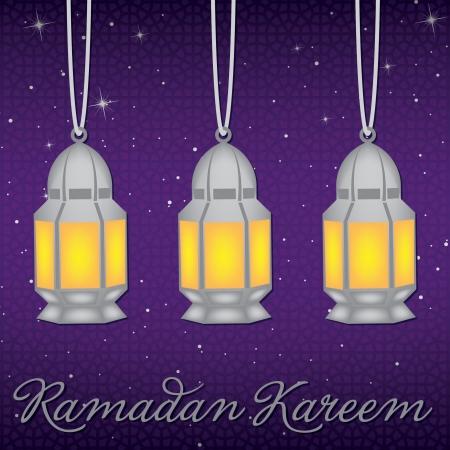 Silver lantern  Ramadan Kareem   Generous Ramadan  card Stock Vector - 19400753