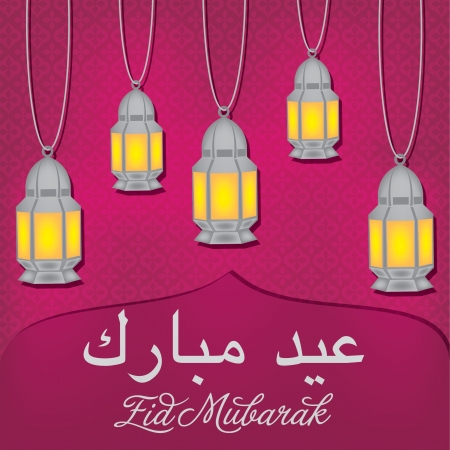 Lantern  Eid Mubarak   Blessed Eid  card Stock Vector - 19401114