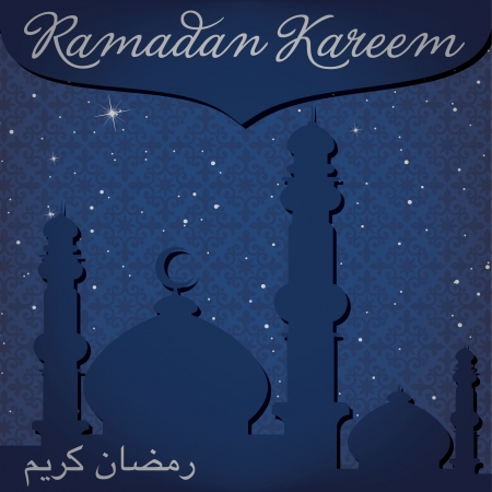 Gold Mosque  Ramadan Kareem   Generous Ramadan  card Stock Vector - 19400976