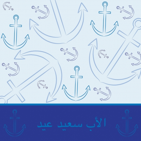 Arabic hand drawn anchor  Happy Father s Day  card Vector