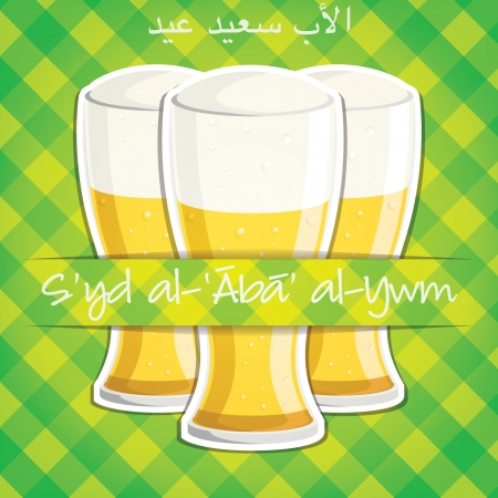 Happy Father s Day  beer card Vector