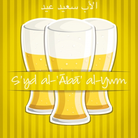 beer card:  Happy Father s Day  beer card