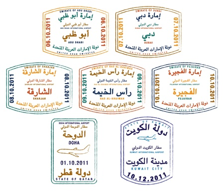kuwait: Stylized passport stamps of the United Arab Emirates, Kuwait and Qatar