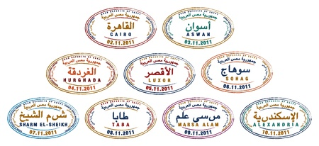 Stylized Egyptian passport stamps  Vector