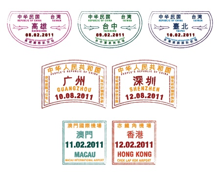 china stamps: Passport stamps from Macau, Hong Kong China and Taiwan Illustration