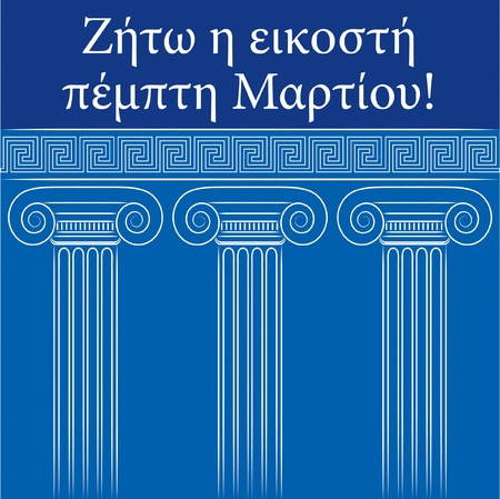 Happy Independence Day card for Greece in vector format Stock Vector - 19469767