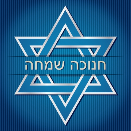 tora:  Happy Hanukkah  Hebrew blue star of David card in vector format