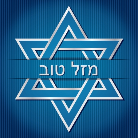 jewish star:  Mazel Tov   Hebrew blue star of David card in vector format