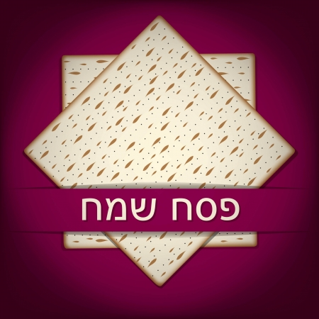 Happy Passover card in vector format  Vector