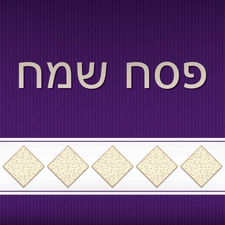 Happy Passover card in vector format  Stock Vector - 19469904