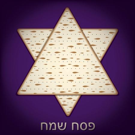 Happy Passover card in vector format Stock Vector - 19469931