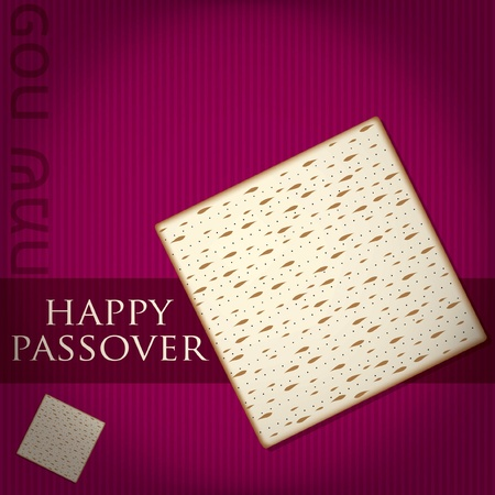 Happy Passover card in vector format  Stock Vector - 19469979