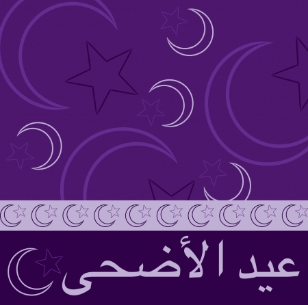 al: Hand drawn  Eid Al Adha  greeting card in vector format  Illustration