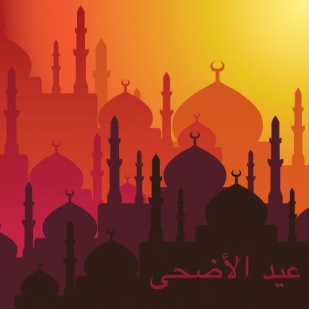 hajj: Dusk Mosques  Eid Al Adha  card in vector format