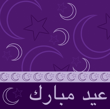 Hand drawn Eid Mubarak  Blessed Eid  greeting card in vector format  Vector