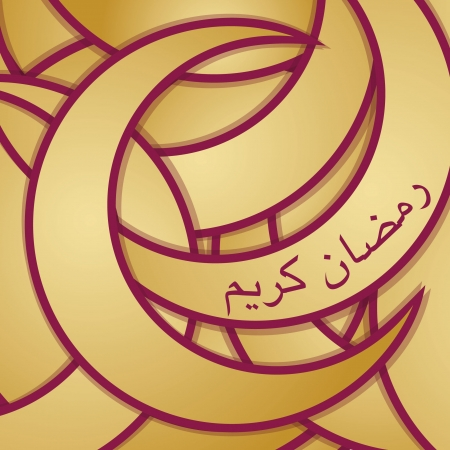 Ramadan Kareem  Generous Ramadan  sticker greeting card in vector format Stock Vector - 19644491